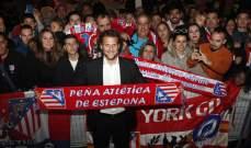فورلان: كافاني سيكون توقيعًا رائعًا لأتلتيكو مدريد