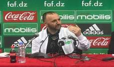 بلماضي : راض عن اداء الجزائر رغم التعادل امام غامبيا
