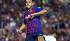 الحدادي على اعتاب الرحيل عن برشلونة