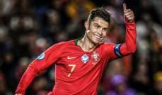 رونالدو يحدد موعد اعتزاله كرة القدم