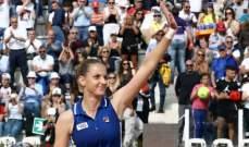 بليسكوفا تتأهل لمواجهة كونتا في نهائي بطولة روما للتنس