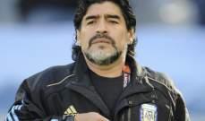 مارادونا: الرغبة والدافع أقوى من الخطط في المباريات الكبيرة