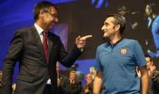 بارتوميو:لا حديث بيني وبين نيمار وفالفيردي مناسب لبرشلونة