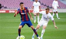 الكشف عن موعد مباراتي الكلاسيكو بين برشلونة وريال مدريد
