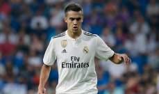 ليغانيس يفاوض ظهير ريال مدريد