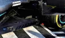 ضرر في سيارة هاميلتون أثر على أدائه في استراليا