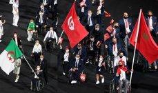 ترتيب الدول العربية بعد إختتام منافسات دورة الألعاب البارالمبية