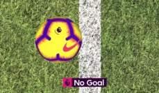 الكرة التي انقذها ستونز عن خط المرمى بطريقة فدائية
