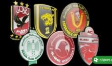 خاص: ثلاثة مباريات قمة في الدوريات العربية لا يجب تفويتها يومي السبت والأحد