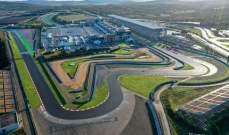 صفحة الفورمولا وان تفصح عن روزنامة موسم 2021