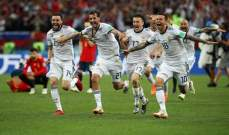 موجز المساء: روسيا تقصي أسبانيا بركلات الترجيح، البرازيل من دون مارسيلو وفيرشتابن يفوز في النمسا