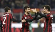 كأس ايطاليا : الميلان يعبر بسهولة بعد ثلاثية امام فيرونا وتأهل فيورنتينا