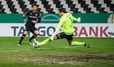 كأس المانيا: ليفركوزن يودع المسابقة بخسارة غير مستحقة أمام فريق من الدرجة الرابعة