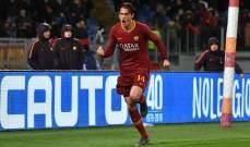 بطولة إيطاليا: فوز روما على نابولي يحفظ له الأمل بدوري الأبطال