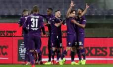 كأس ايطاليا: فيورنتينا يكتسح روما بسباعية ليعبر الى نصف النهائي