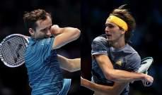 زفيريف و ميدفيديف يحسمان مشاركتهما في بطولة أميركا المفتوحة 2020