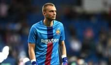 صفقة تبادل متوقعة بين برشلونة وفالنسيا
