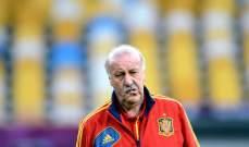 ديل بوسكي: إبني شجع برشلونة لكنه عاد إلى صوابه