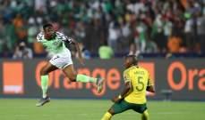 امم افريقيا : احصائيات وارقام خلال مباراة نيجيريا وجنوب افريقيا