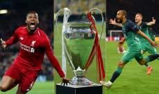 موجز الصباح: ليفربول وتوتنهام في نهائي الأبطال ساري يقرر الرحيل والترجي بطلا لابطال أفريقيا