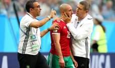 حادثة نادرة في كأس العالم خلال لقاء المغرب وايران