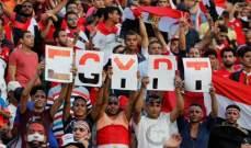 الكاميرون تبلغ كاس افريقيا ومصر تتعادل في مباراة تحصيل حاصل مع النيجر