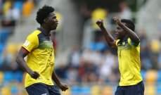 كأس العالم للشباب:الاكوادور الى نصف النهائي بفوز على الولايات المتحدة
