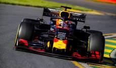 رد بُل ترفض التكلم عن حظوظها بلقب الفورمولا 1 في 2019