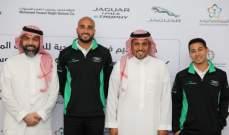 """الاتحاد السعودي للسيارات يقدم الفريق المشارك في """"فورمولا إي"""""""