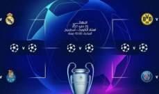 موجز المساء: مواجهات منتظرة في دوري الابطال والدوري الاوروبي، النجمة يهزم العهد، تعادل الانصار ورونالدو مرحب به في ريال مدريد