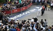 الفورمولا 1 تلغي سباق استراليا بسبب فيروس كورونا