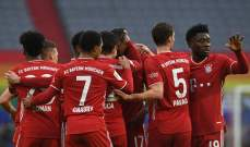 بايرن ميونيخ يبتعد عن منافسيه في آخر 5 جولات من الدوري الالماني