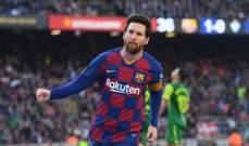 برشلونة للإفادة من وضع ريال من أجل تأكيد سطوته على الـ كلاسيكو