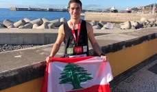 خاص- كريم حايك: فخور بتحقيقي المركز الثاني في سباق البرتغال وأطمح الى مزيد من الانجازات