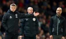 مانشستر يونايتد يدخل سباق المنافسة لخطف هدف جاره السيتي