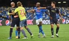 وزير الرياضة الايطالي: الوضع يقلقني لكن لا خطر على الدوري
