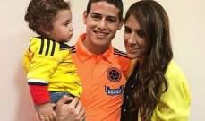 فيديو يثير تساؤلات عن علاقة جيمس رودريغيز ودانييلا اوسبينا