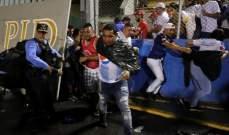 مقتل ثلاثة مشجعين نتيجة أعمال عنف في ديربي الهندوراس