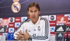 لوبيتيغي يكشف عن تشكيلة ريال مدريد الرسمية امام الافيس