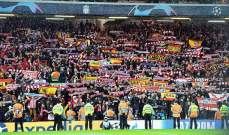وفاة أكثر من 40 مشجع بعد اصابتهم بالكورونا في لقاء ليفربول واتلتيكو مدريد