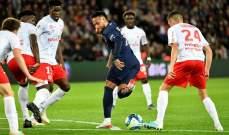بطولة فرنسا: سان جيرمان لتعويض خسارة نادرة واستعادة مبابي