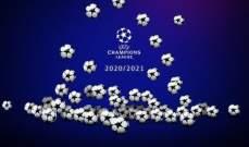 خاص: مشاهدات عن قرعة دوري ابطال اوروبا لكرة القدم