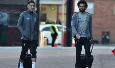 لحظة وصول فريق ليفربول الى فندق الفريق قبل مواجهة تشيلسي