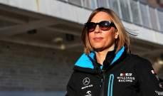 كلير ويليامز تطالب بالعدل في الفورمولا 1