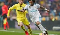 دفعة قوية لـ ريال مدريد قبل موقعة سان جيرمان