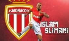 الجزائري سليماني من ليستر سيتي الى موناكو الفرنسي