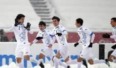 اوزبكستان بطلة آسيا تحت 23 عام