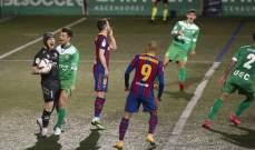من هو كورنيلا الذي أقصى أتلتيكو مدريد وأتعب برشلونة في كاس الملك؟