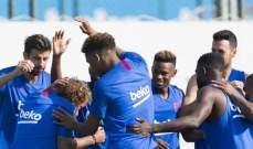 غريزمان يتعرض للضرب في اول حصة تدريبية مع برشلونة