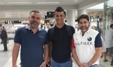 التونسي مراد الهذلي يصل إلى بيروت